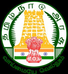 Best-TNPSC-Coaching-Centre-in-Chennai