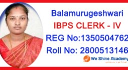 balamurugeshwari
