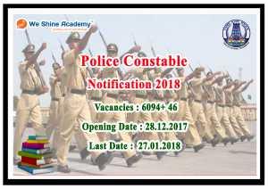 Best Police Exam Coaching Centre in Chennai | SI Exam