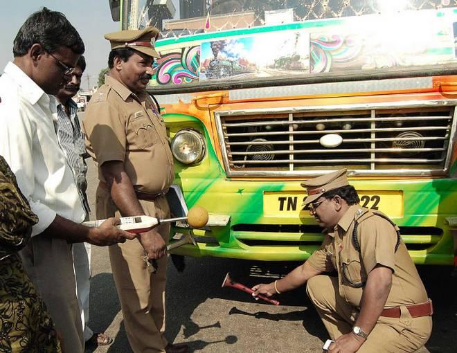 TNPSC Motor Vehicle Inspector Notification 2018