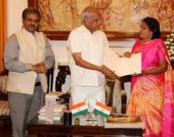TNPSC Current Affairs: August 2018 – Tamil Nadu News Image