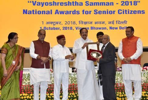 TNPSC Current Affairs: October 2018 – Tamil Nadu News Image