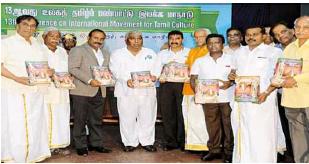 TNPSC Current Affairs: June 2018 – Tamil Nadu News Image