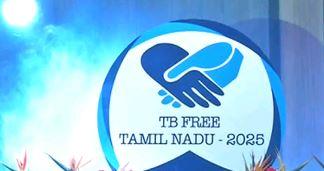 TNPSC Current Affairs: December 2018 – Tamil Nadu News Image