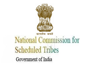 TNPSC Current Affairs: December 2018 – New Appointment News Image
