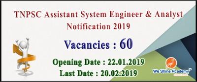 TNPSC Assistant System Engineer Analyst Recruitment Notification