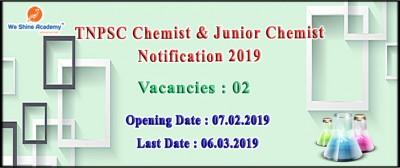 TNPSC Chemist Recruitment, Junior Chemist Recruitment Notification