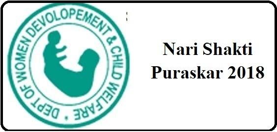 TNPSC Current Affairs: March 2019 – Tamil Nadu News Image